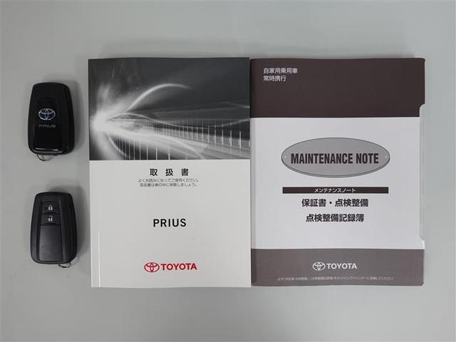 Sセーフティプラス フルセグ メモリーナビ DVD再生 バックカメラ 衝突被害軽減システム ETC ドラレコ LEDヘッドランプ ワンオーナー(19枚目)