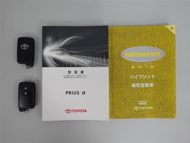 Sツーリングセレクション フルセグ メモリーナビ DVD再生 ETC ドラレコ LEDヘッドランプ(19枚目)