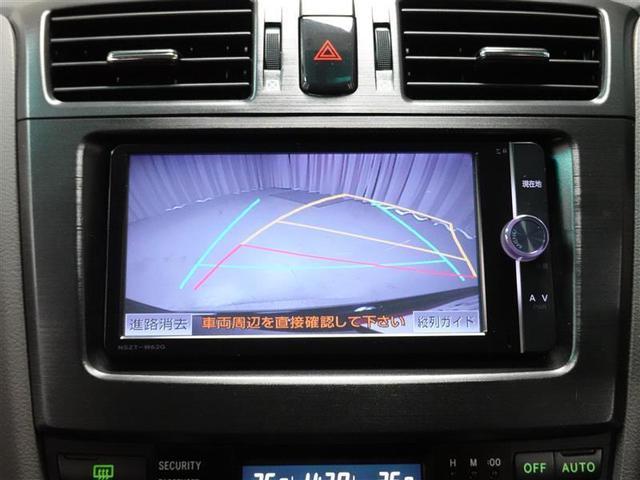 エアリアル フルセグ メモリーナビ DVD再生 バックカメラ ETC HIDヘッドライト 乗車定員7人 3列シート ワンオーナー(9枚目)