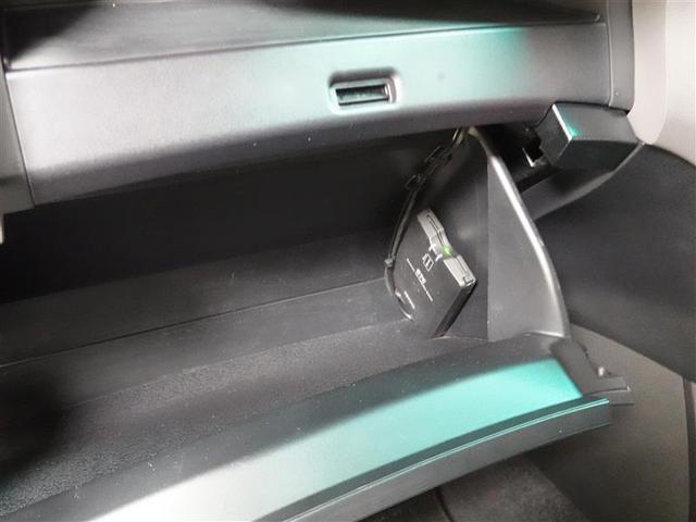 エアリアル フルセグ メモリーナビ DVD再生 バックカメラ ETC HIDヘッドライト 乗車定員7人 3列シート ワンオーナー(10枚目)