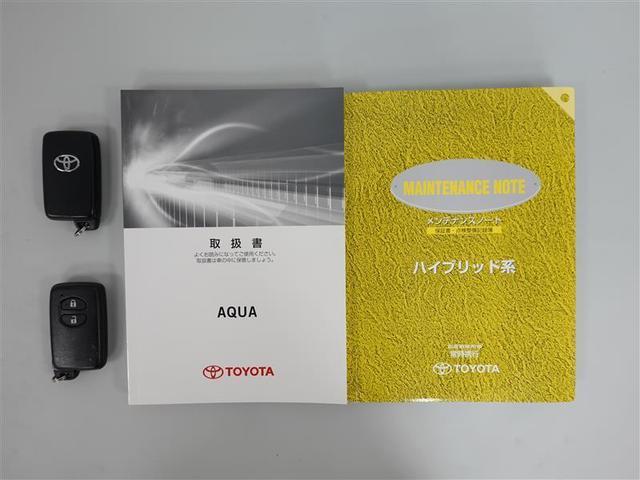 S ワンセグ メモリーナビ LEDヘッドランプ ワンオーナー(19枚目)