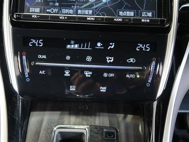 プレミアム 4WD フルセグ メモリーナビ DVD再生 バックカメラ 衝突被害軽減システム ETC LEDヘッドランプ ワンオーナー(13枚目)