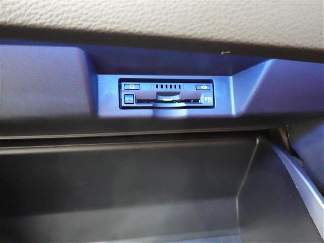 エレガンス フルセグ メモリーナビ DVD再生 バックカメラ 衝突被害軽減システム ETC LEDヘッドランプ ワンオーナー(10枚目)