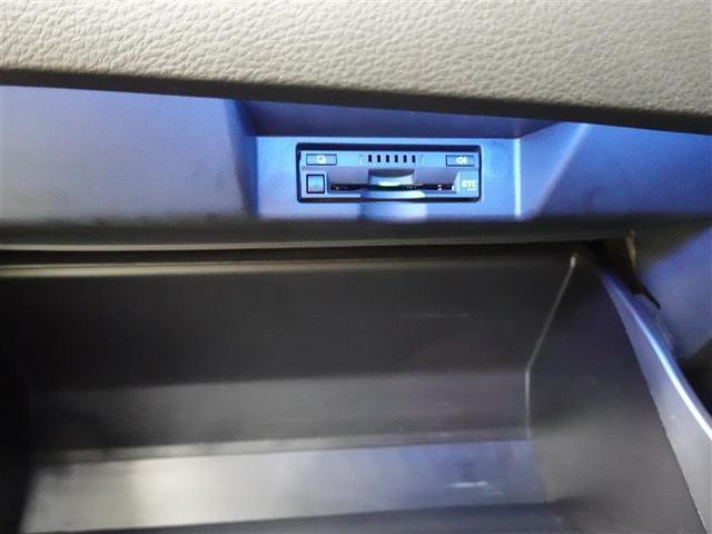 プレミアム 4WD フルセグ メモリーナビ DVD再生 バックカメラ 衝突被害軽減システム ETC ドラレコ LEDヘッドランプ ワンオーナー(10枚目)