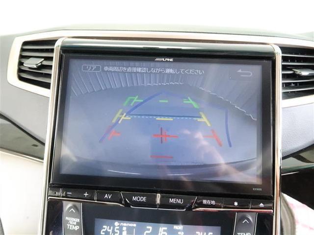 240S タイプゴールドII フルセグ メモリーナビ DVD再生 後席モニター バックカメラ ETC 両側電動スライド HIDヘッドライト 乗車定員7人 3列シート ワンオーナー(9枚目)