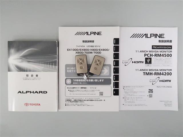240S タイプゴールドII フルセグ メモリーナビ DVD再生 後席モニター バックカメラ ETC 両側電動スライド HIDヘッドライト 乗車定員7人 3列シート ワンオーナー(19枚目)