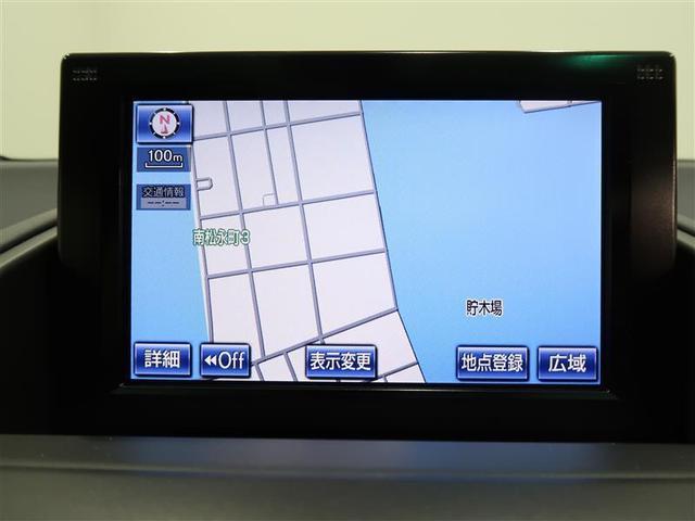 HS250h 革シート フルセグ HDDナビ DVD再生 バックカメラ ETC ドラレコ LEDヘッドランプ ワンオーナー(7枚目)