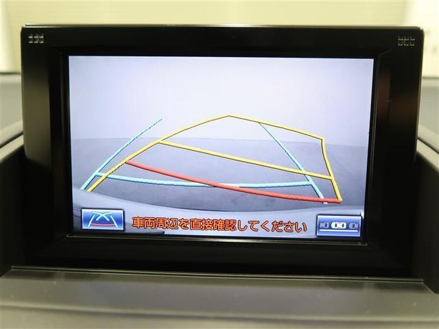 HS250h 革シート フルセグ HDDナビ DVD再生 バックカメラ ETC ドラレコ LEDヘッドランプ ワンオーナー(8枚目)