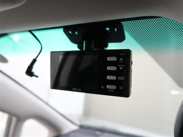 HS250h 革シート フルセグ HDDナビ DVD再生 バックカメラ ETC ドラレコ LEDヘッドランプ ワンオーナー(9枚目)