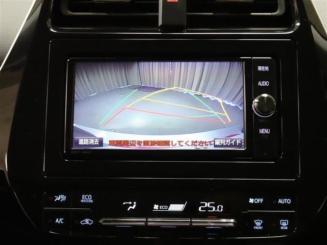 Sセーフティプラス フルセグ メモリーナビ DVD再生 バックカメラ 衝突被害軽減システム ETC LEDヘッドランプ ワンオーナー(9枚目)