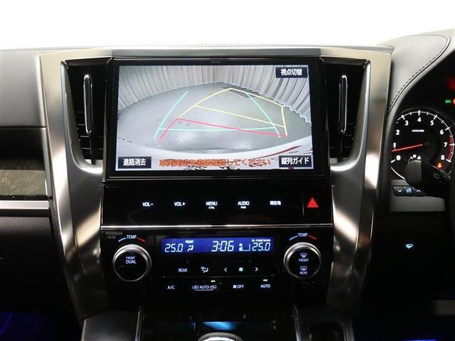 S A タイプBL 4WD フルセグ メモリーナビ DVD再生 後席モニター バックカメラ ETC ドラレコ 両側電動スライド LEDヘッドランプ 乗車定員7人 3列シート ワンオーナー(9枚目)