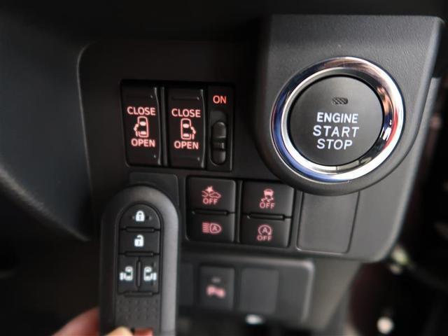 カスタムG S フルセグ メモリーナビ DVD再生 バックカメラ 衝突被害軽減システム ETC 両側電動スライド LEDヘッドランプ ワンオーナー 記録簿(15枚目)