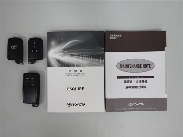 Gi フルセグ メモリーナビ DVD再生 バックカメラ 衝突被害軽減システム ETC LEDヘッドランプ 乗車定員7人 3列シート ワンオーナー アイドリングストップ(19枚目)