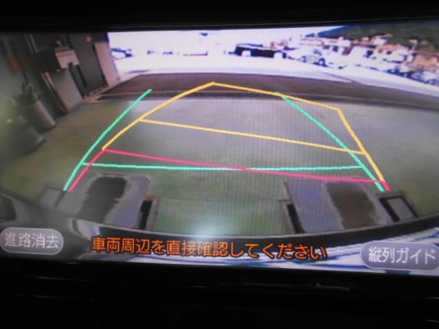 X S ワンセグ メモリーナビ バックカメラ 衝突被害軽減システム 電動スライドドア ワンオーナー アイドリングストップ(9枚目)