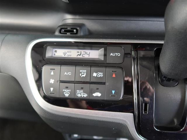 G・Lパッケージ 4WD フルセグ メモリーナビ DVD再生 バックカメラ ETC 電動スライドドア HIDヘッドライト(14枚目)