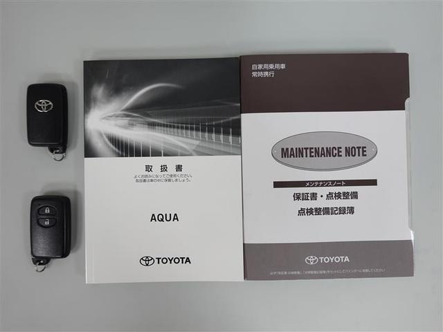 G GRスポーツ・17インチパッケージ フルセグ メモリーナビ DVD再生 バックカメラ 衝突被害軽減システム ETC LEDヘッドランプ ワンオーナー(19枚目)