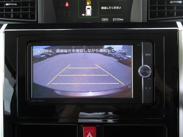 G コージーエディション フルセグ メモリーナビ DVD再生 バックカメラ 衝突被害軽減システム ETC ドラレコ 両側電動スライド ワンオーナー アイドリングストップ(8枚目)