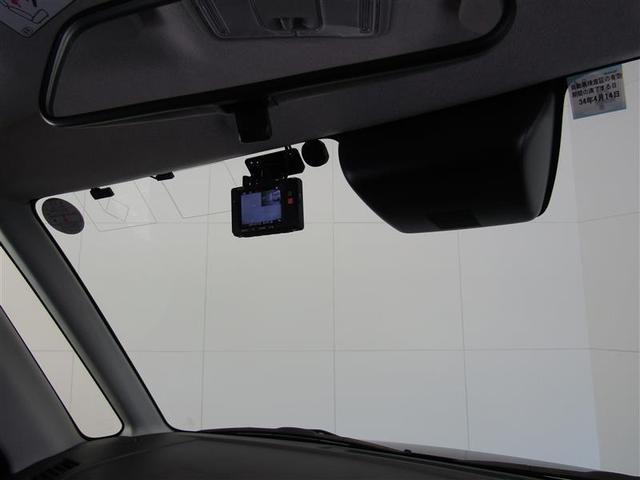 G コージーエディション フルセグ メモリーナビ DVD再生 バックカメラ 衝突被害軽減システム ETC ドラレコ 両側電動スライド ワンオーナー アイドリングストップ(15枚目)