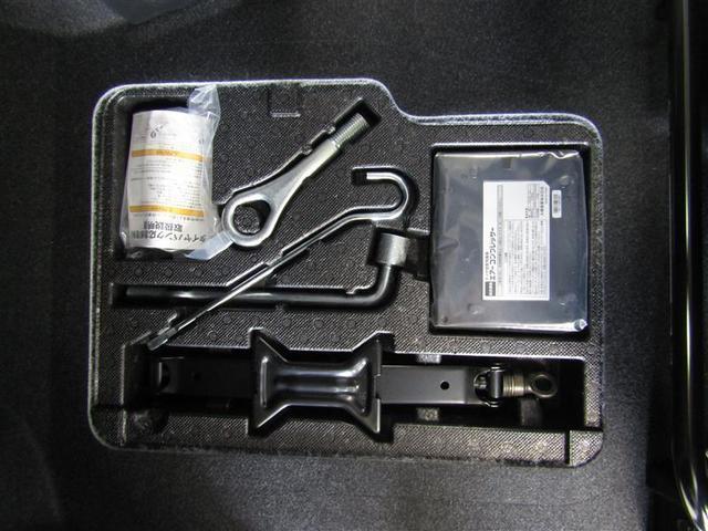 G コージーエディション フルセグ メモリーナビ DVD再生 バックカメラ 衝突被害軽減システム ETC ドラレコ 両側電動スライド ワンオーナー アイドリングストップ(18枚目)