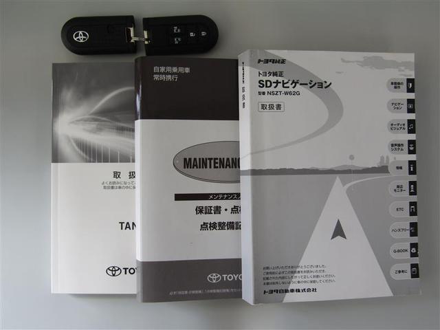 G コージーエディション フルセグ メモリーナビ DVD再生 バックカメラ 衝突被害軽減システム ETC ドラレコ 両側電動スライド ワンオーナー アイドリングストップ(20枚目)