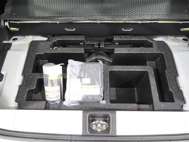 G リミテッドSAIII 衝突被害軽減システム LEDヘッドランプ スマ-トキ- オ-トエアコン(17枚目)