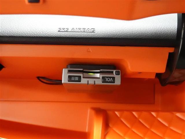 ハイブリッドG ワンセグ メモリーナビ バックカメラ 衝突被害軽減システム ETC 両側電動スライド LEDヘッドランプ 乗車定員7人 3列シート ワンオーナー(10枚目)