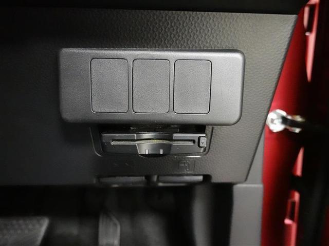 カスタムG S フルセグ メモリーナビ DVD再生 バックカメラ 衝突被害軽減システム ETC 両側電動スライド LEDヘッドランプ ワンオーナー アイドリングストップ(10枚目)