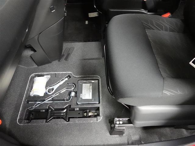 カスタムG S フルセグ メモリーナビ DVD再生 バックカメラ 衝突被害軽減システム ETC 両側電動スライド LEDヘッドランプ ワンオーナー アイドリングストップ(17枚目)