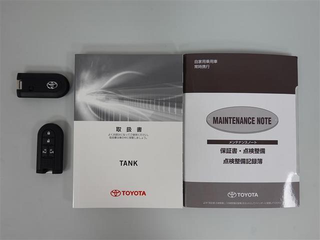 カスタムG S フルセグ メモリーナビ DVD再生 バックカメラ 衝突被害軽減システム ETC 両側電動スライド LEDヘッドランプ ワンオーナー アイドリングストップ(19枚目)
