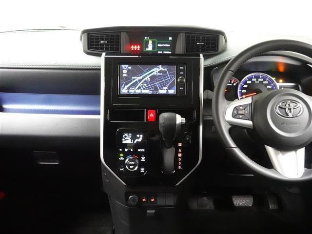 カスタムG S フルセグ メモリーナビ DVD再生 バックカメラ 衝突被害軽減システム ETC 両側電動スライド LEDヘッドランプ ワンオーナー アイドリングストップ(23枚目)