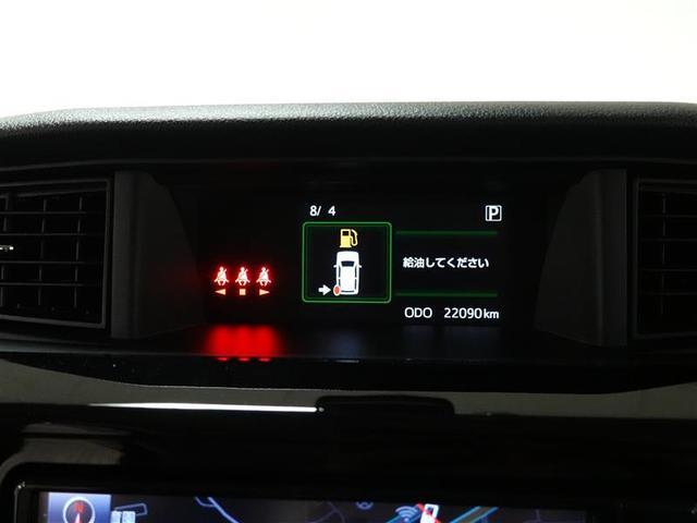 カスタムG S フルセグ メモリーナビ DVD再生 バックカメラ 衝突被害軽減システム ETC 両側電動スライド LEDヘッドランプ ワンオーナー アイドリングストップ(25枚目)
