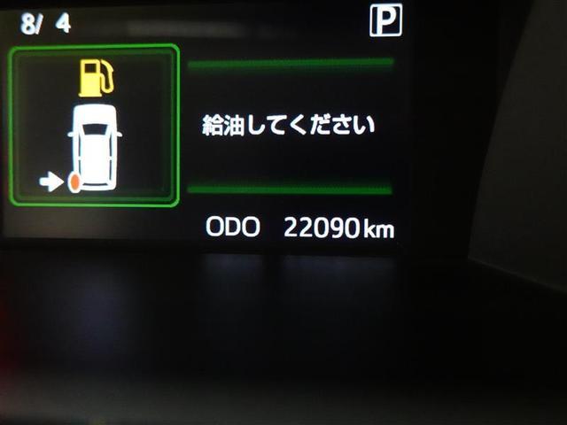 カスタムG S フルセグ メモリーナビ DVD再生 バックカメラ 衝突被害軽減システム ETC 両側電動スライド LEDヘッドランプ ワンオーナー アイドリングストップ(26枚目)
