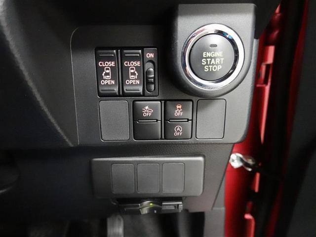 カスタムG S フルセグ メモリーナビ DVD再生 バックカメラ 衝突被害軽減システム ETC 両側電動スライド LEDヘッドランプ ワンオーナー アイドリングストップ(27枚目)