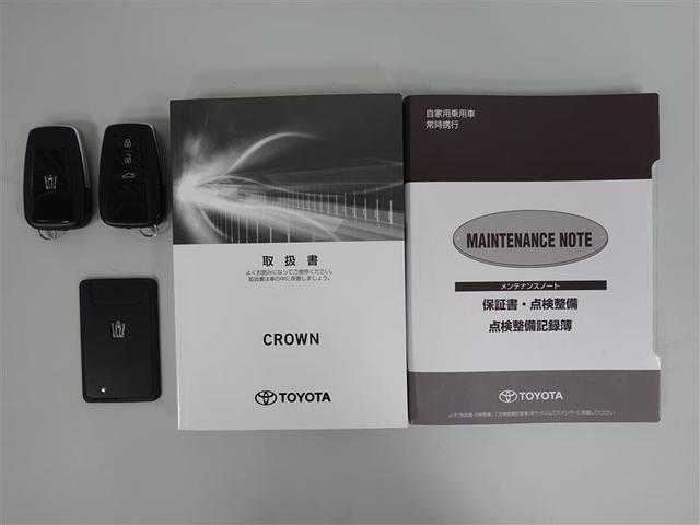 G 革シート フルセグ メモリーナビ DVD再生 バックカメラ 衝突被害軽減システム ETC ドラレコ LEDヘッドランプ ワンオーナー(19枚目)