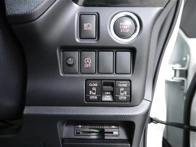 Gi フルセグ メモリーナビ DVD再生 後席モニター バックカメラ 衝突被害軽減システム ETC 両側電動スライド LEDヘッドランプ 乗車定員7人 3列シート アイドリングストップ(25枚目)