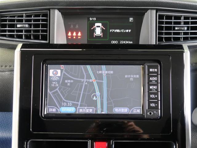 カスタムG S フルセグ メモリーナビ バックカメラ 衝突被害軽減システム ETC LEDヘッドランプ ワンオーナー アイドリングストップ(8枚目)