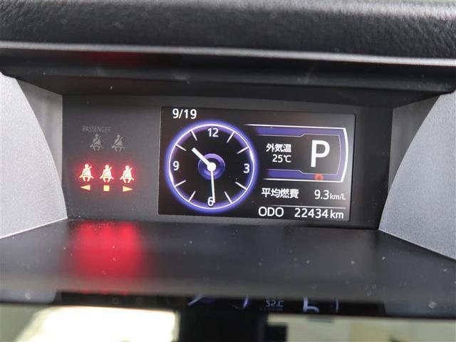カスタムG S フルセグ メモリーナビ バックカメラ 衝突被害軽減システム ETC LEDヘッドランプ ワンオーナー アイドリングストップ(13枚目)