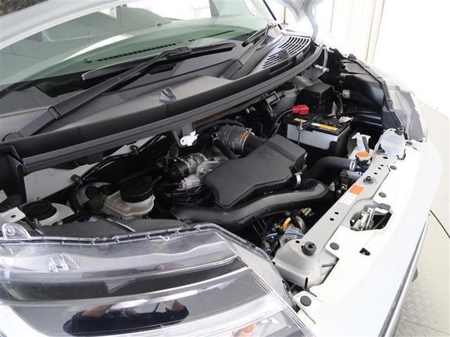 カスタムG S フルセグ メモリーナビ バックカメラ 衝突被害軽減システム ETC LEDヘッドランプ ワンオーナー アイドリングストップ(18枚目)