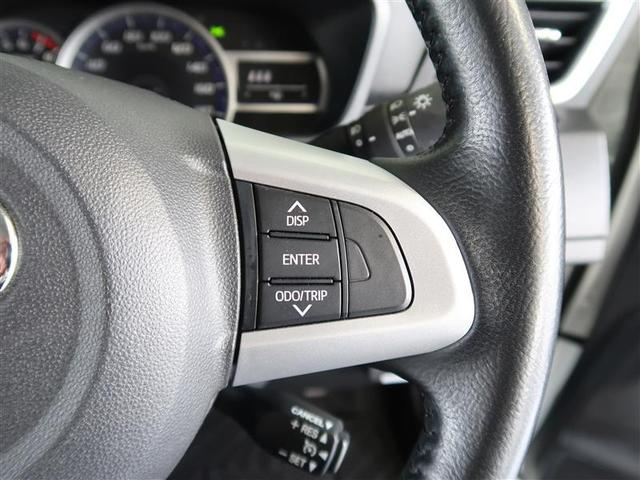 カスタムG S フルセグ メモリーナビ バックカメラ 衝突被害軽減システム ETC LEDヘッドランプ ワンオーナー アイドリングストップ(25枚目)