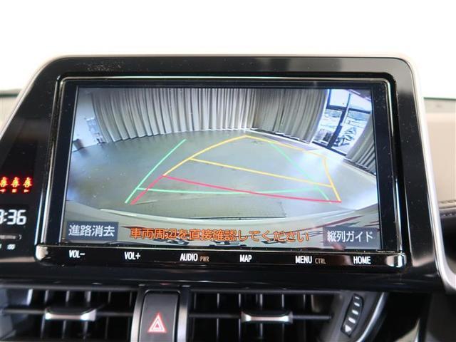 G フルセグ メモリーナビ DVD再生 バックカメラ 衝突被害軽減システム ETC ドラレコ LEDヘッドランプ ワンオーナー(9枚目)