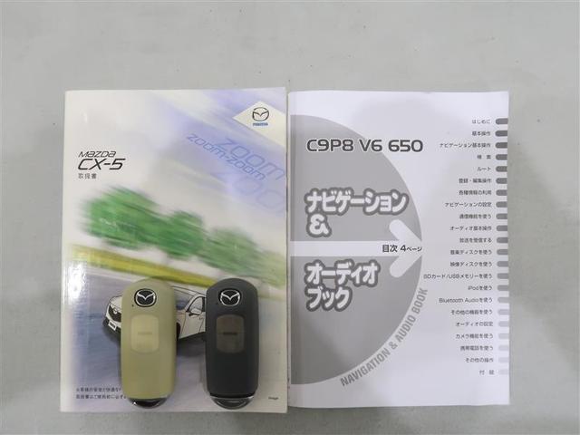 20S フルセグ メモリーナビ DVD再生 バックカメラ ETC ワンオーナー(19枚目)