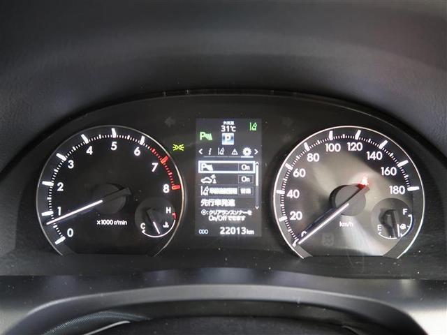 1.8X Lパッケージ 4WD ワンセグ メモリーナビ 衝突被害軽減システム 記録簿(10枚目)