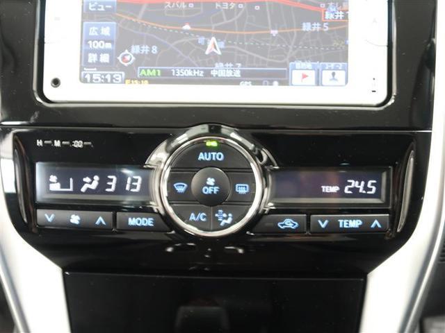 1.8X Lパッケージ 4WD ワンセグ メモリーナビ 衝突被害軽減システム 記録簿(12枚目)