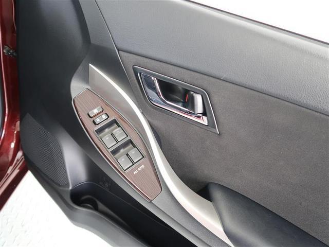 1.8X Lパッケージ 4WD ワンセグ メモリーナビ 衝突被害軽減システム 記録簿(23枚目)