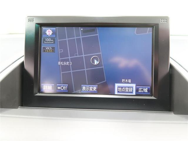 HS250h バージョンI 革シート サンルーフ フルセグ HDDナビ DVD再生 バックカメラ ETC LEDヘッドランプ(9枚目)