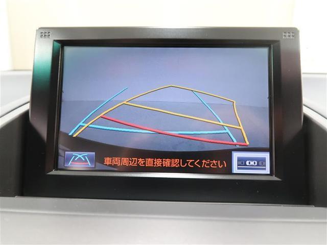 HS250h バージョンI 革シート サンルーフ フルセグ HDDナビ DVD再生 バックカメラ ETC LEDヘッドランプ(10枚目)
