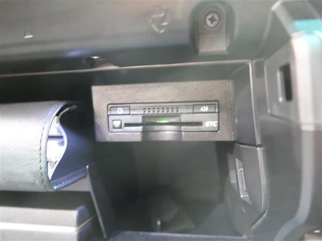 HS250h バージョンI 革シート サンルーフ フルセグ HDDナビ DVD再生 バックカメラ ETC LEDヘッドランプ(12枚目)