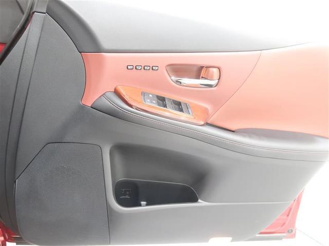 HS250h バージョンI 革シート サンルーフ フルセグ HDDナビ DVD再生 バックカメラ ETC LEDヘッドランプ(39枚目)