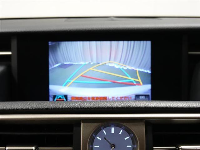 IS300h バージョンL 革シート フルセグ HDDナビ DVD再生 バックカメラ ETC ドラレコ LEDヘッドランプ ワンオーナー(9枚目)