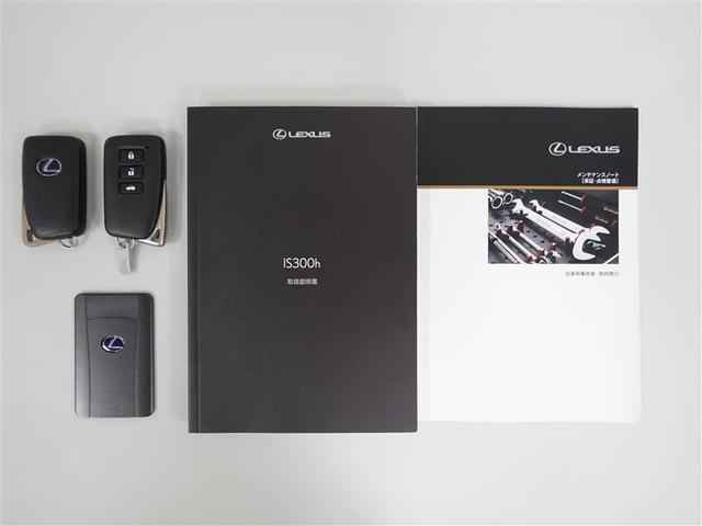IS300h バージョンL 革シート フルセグ HDDナビ DVD再生 バックカメラ ETC ドラレコ LEDヘッドランプ ワンオーナー(19枚目)